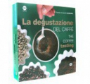 <b>Литература о кофе<b>